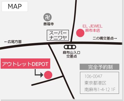 EL JEWEL LUXE店 マップ
