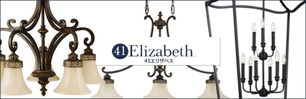 41 Elizabethのバナー