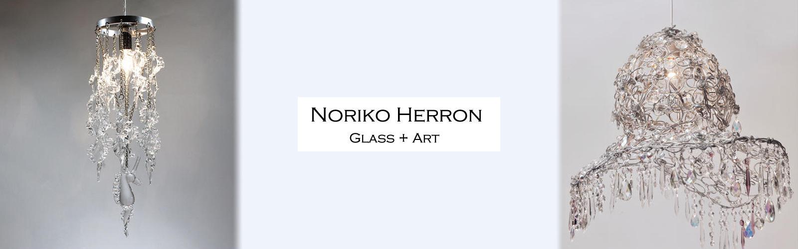 NORIKO HERRON GLASS +ART のシャンデリア