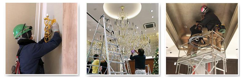 シャンデリア・照明本体の組み立て、パーツの取付、シャンデリア・照明の取り付け電気工事