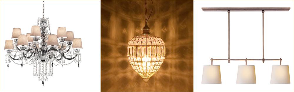 シェードライトの照明