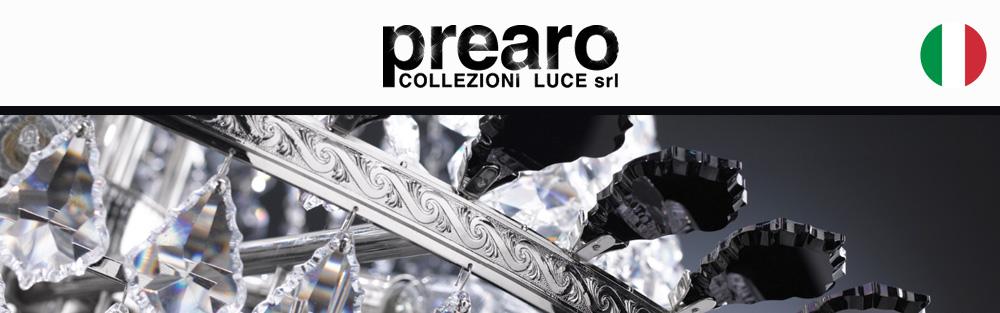 室内用シャンデリアの最高クラスを誇るPrea Collezione社は、イタリア・ヴェネチアで1938年に設立されました。上質なクリスタルや素材、ガラスを見抜く専門家と金属加工の専門化が生み出すシャンデリアは芸術的で革新的と称されます。